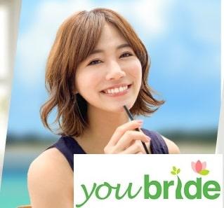 オススメの結婚アプリ:ユーブライド