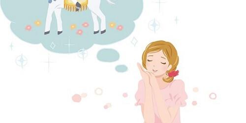 白馬の王子様を夢みる純情女子