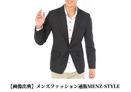 細身のテーラードジャケット