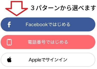 withの登録ボタン