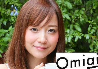 30代にはOmiaiアプリが人気